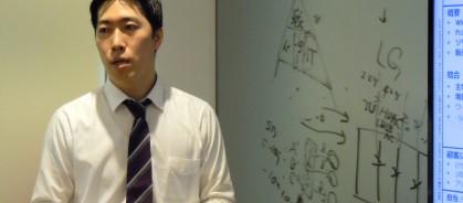 ダッソー・システムズ株式会社 ハイテク業界専任ビジネス・コンサルタントが語る ~現在のハイテク業界の動向とダッソー・システムズのソリューション導入事例~