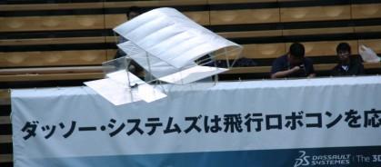 ダッソー・システムズは飛行ロボコンを応援します
