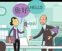 国際交流 〜コミュニケーションの世界を開放する音声翻訳〜