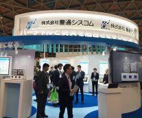 4月21日まで開催!DMS名古屋では3Dエクスペリエンスプラットフォームに要注目!