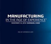 <11月3日・4日、中国・上海で開催 !>ダッソー・システムズが製造の未来を拓く「Manufacturing in the Age of Experience」イベント開催のお知らせ