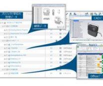 <DSものづくり通信 Vol.8> 製造業におけるプロジェクト管理