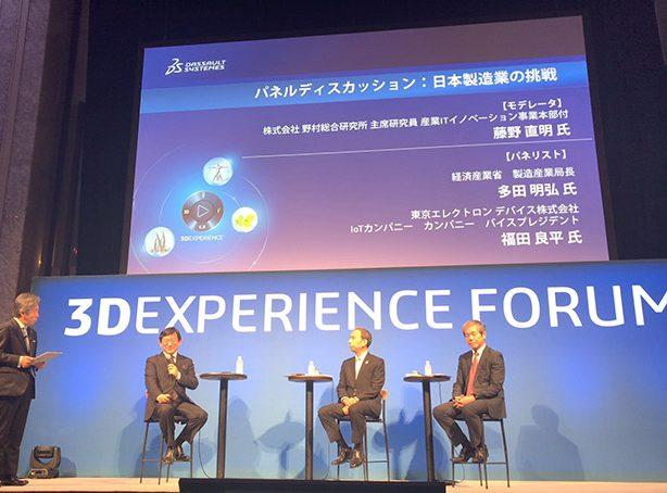 【本日も大盛況~DAY2~レポート】3DEXPERIENCE FORUM JAPAN 2018