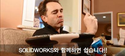 SOLIDWORKS2015, 3D스캐닝 그리고 3D프린팅: 완벽한 콤비네이션
