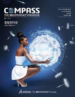 다쏘Compass2015_no8-최종s_Page_001