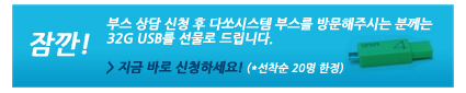 2016-KOREA-SIMTOS-Invitation_1st-Body3