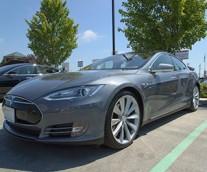 The New $1.09 Tesla