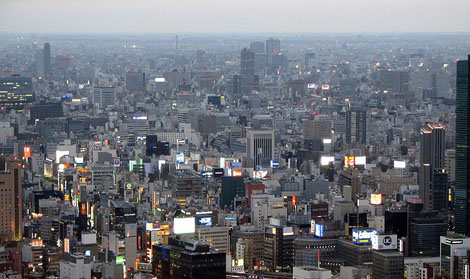 800px-Ginza_area_at_dusk_from_Tokyo_Tower-kot