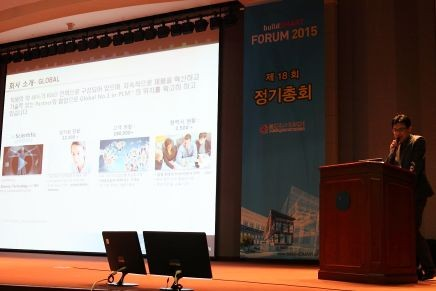 Accelerated Korea BIM Momentum by the 3DEXPERIENCE Speeches