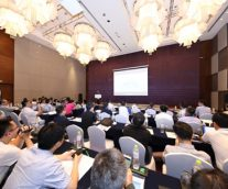 Qingdao Focus – Dassault Systèmes Greater China AEC Industry Forum