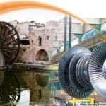 Ancient Water Wheel, Modern Turbine