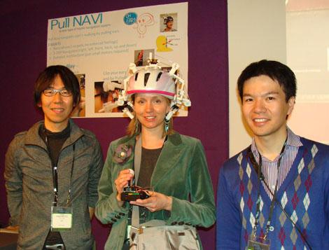 Virtual Ear Pulling @ Laval Virtual
