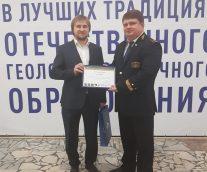 Компания Dassault Systemes приняла участие в праздновании 100-летия Российского Государственного Геологоразведочного Университета и в студенческом фестивале «Геофест 2018»