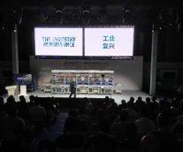 達梭系統全球大會:工業復興時代來臨,敏捷是工業革命的致勝關鑑