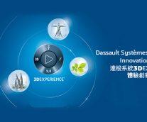 基於模型的系統工程方法如何為波音公司贏得業務